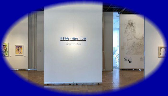 201808kyoto_gallery07