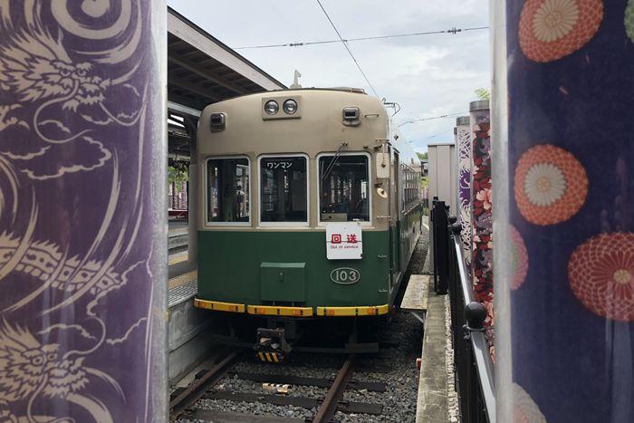 Arashiyama22