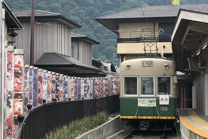 Arashiyama23