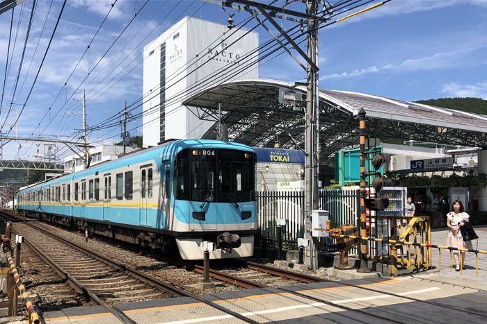 Yamashina03