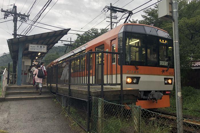 Ichihara09