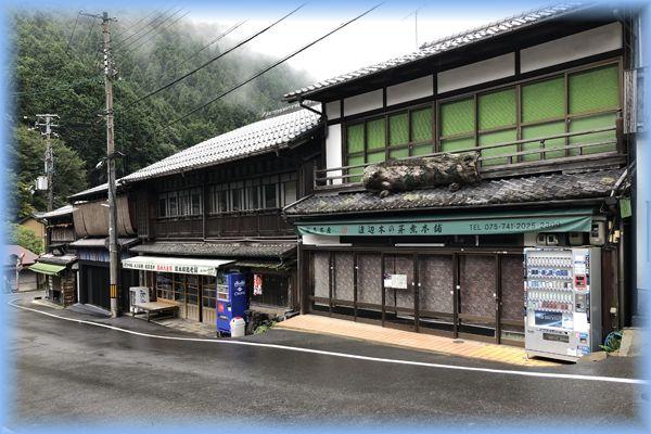 Kurama41
