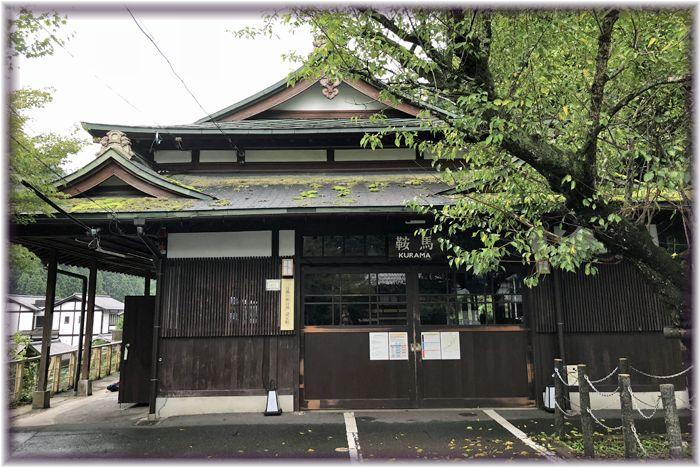 Kurama44_2
