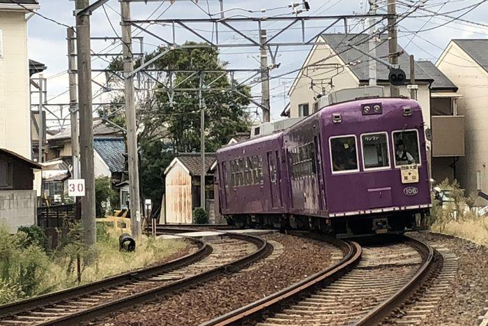 Arisugawa08