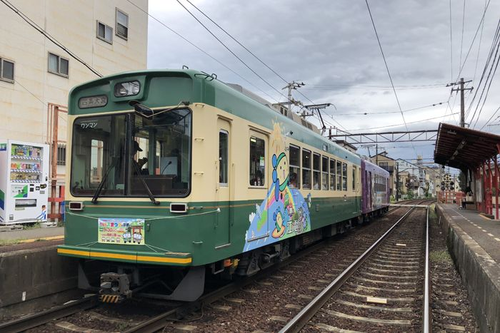 Kurumazaki11