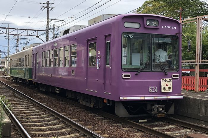 Kurumazaki12