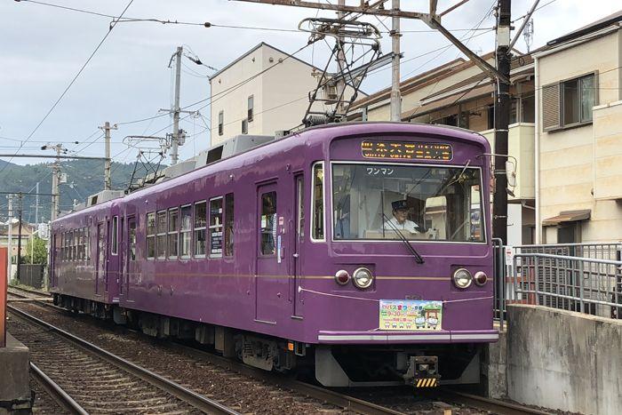 Kurumazaki13
