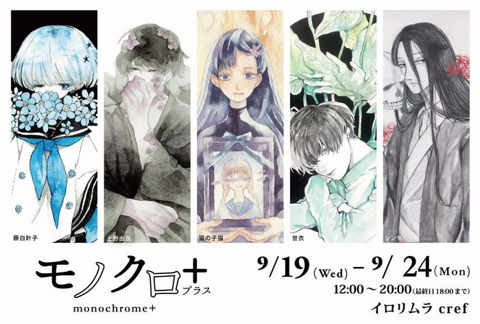 201809osaka_gallery11