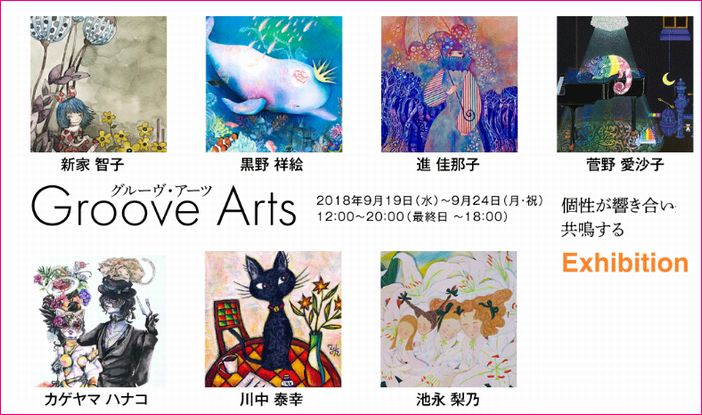 201809osaka_gallery12