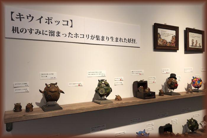 201809osaka_gallery24