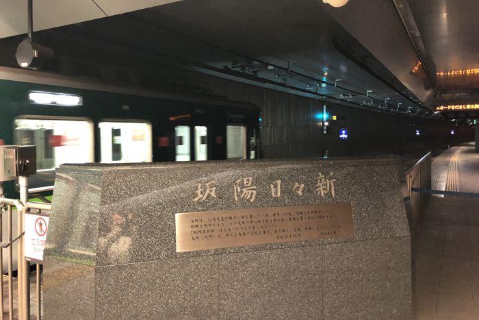 Nakanoshima06
