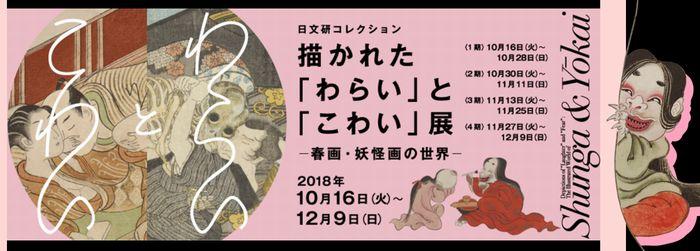 201811kyoto_gallery01_2
