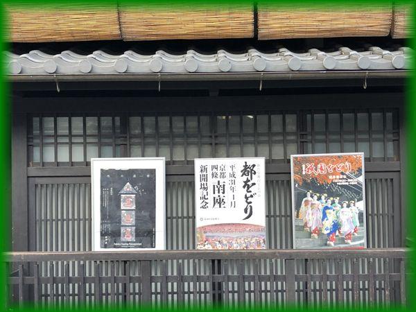201811kyoto22