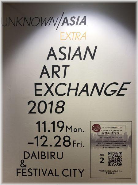 201811osaka_gallery17