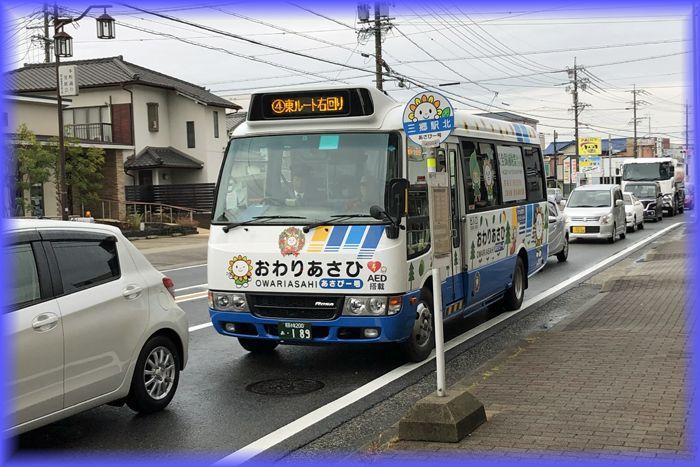Owari_asahi01
