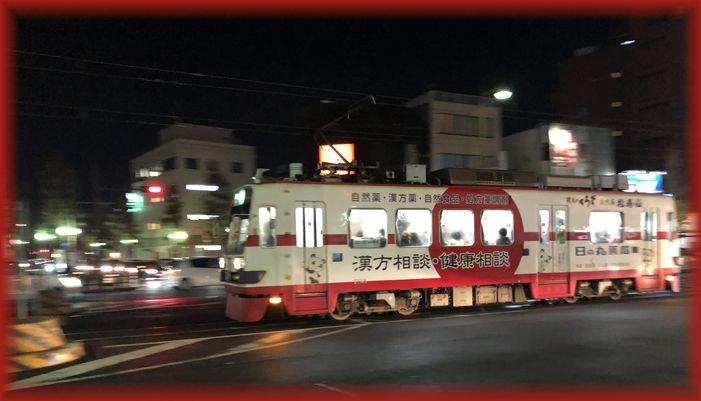 Toyohashi_sinaisen25