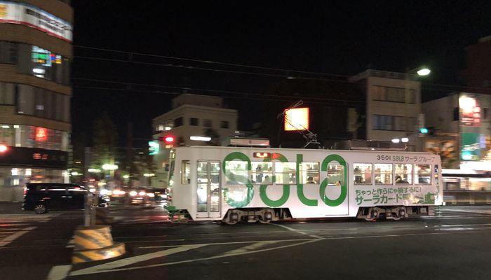 Toyohashi_sinaisen26