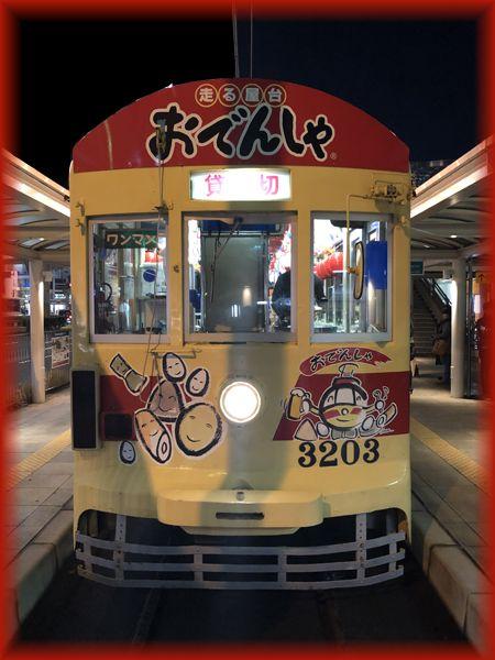 Toyohashi_sinaisen31
