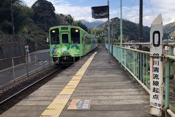Kawanishi02