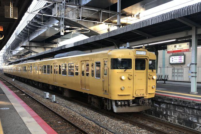 Yokogawa01