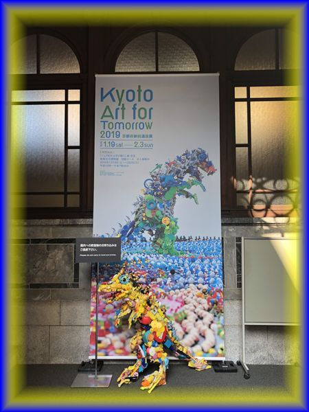201901kyoto_gallery01