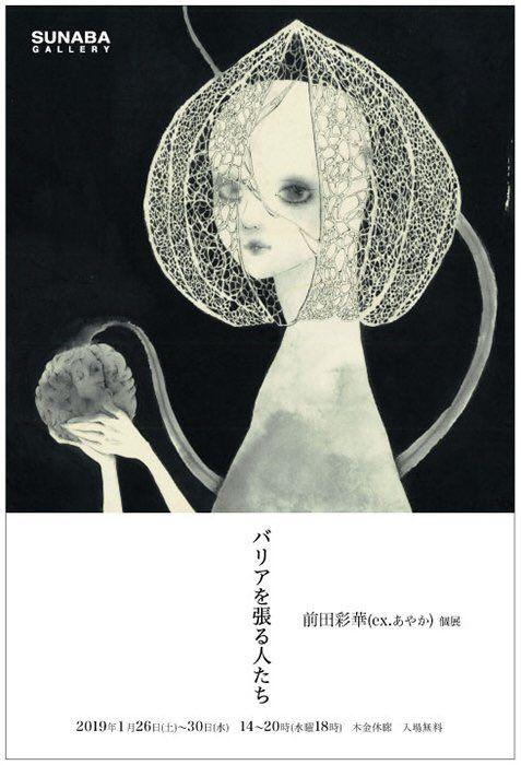 201901osaka_gallery20