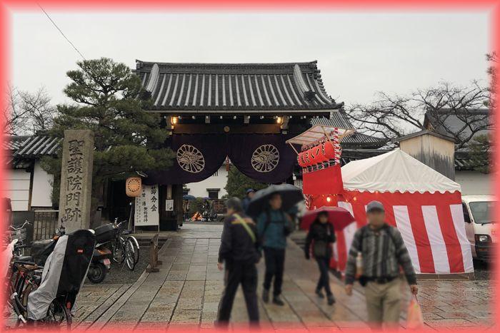 201901_kyoto01