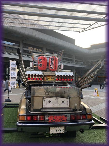 201902kyoto_gallery19