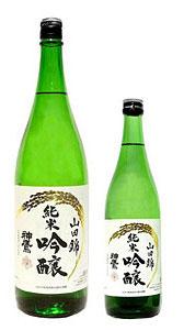 Akashi14