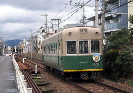 Hakubaicho04