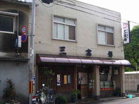 Hyakumanben03