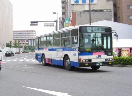 Jr_bus01