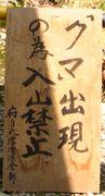 Jyosyokouji12