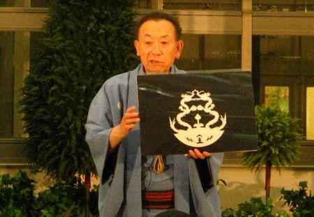 Kirigami05