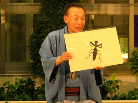 Kirigami06