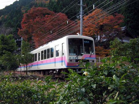 Kurama14