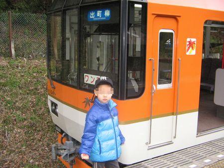 Kurama14_1