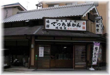 Kurama33