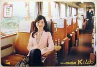 Okeihan_kcard01