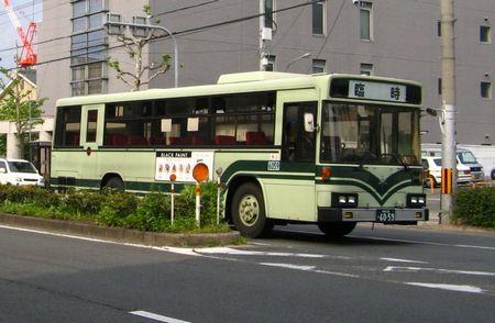 Rinji_206