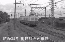Tanbabashi01